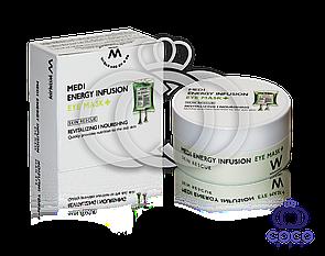 Корейские патчи гидро-гелевые Medi Energy Infusion Eye Mask+ с пептидами