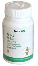 Флекси Тяньши с экстрактом глюкозамина и Агарик (Flexi) срок годности 28.02.2023 год