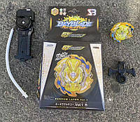 BeyBlade B143 Layer