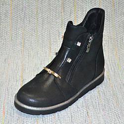Демісезонні черевики на дівчинку, LC Kids розмір 31 33 36