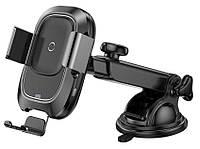 Автодержатель с беспроводной зарядкой Baseus Smart Vehicle Bracket Wireless Charger Black (WXZN-B01)