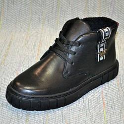 Детские ботинки на демисезон, LC Kids размер 31 32 33 34 35 36