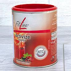 FitLine Activize Активайз Оксиплюс в банке, витаминное питание, Германия - PM International