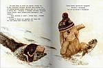 Где живёт снеговик?, фото 3