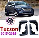 Брызговики MGC Hyundai Tucson (Хюндай Туксон) 2015-2019 г.в. комплект 4 шт D3F46AK200, фото 4