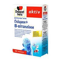 Доппельгерц® актив Гліцин + В-вітаміни 30 капсул