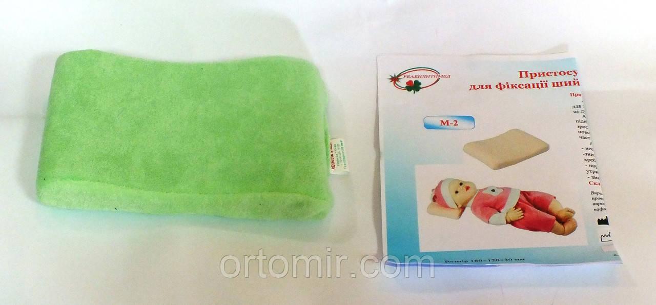 Подушка ортопедическая детская для новорождённых