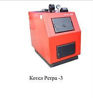 Твердотопливный Котел Ретра -3   кВт 65, фото 1
