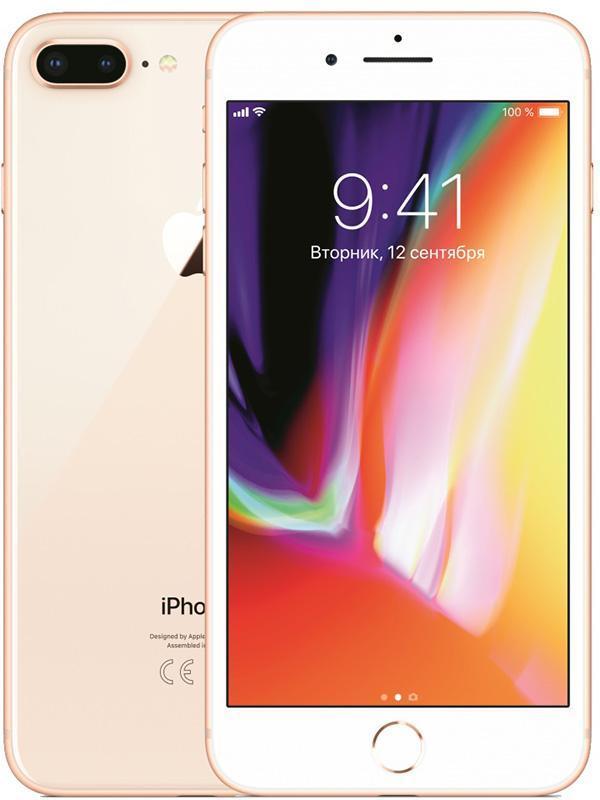 Apple iPhone 8 Plus 64GB Gold (MQ8N2) Refurbished