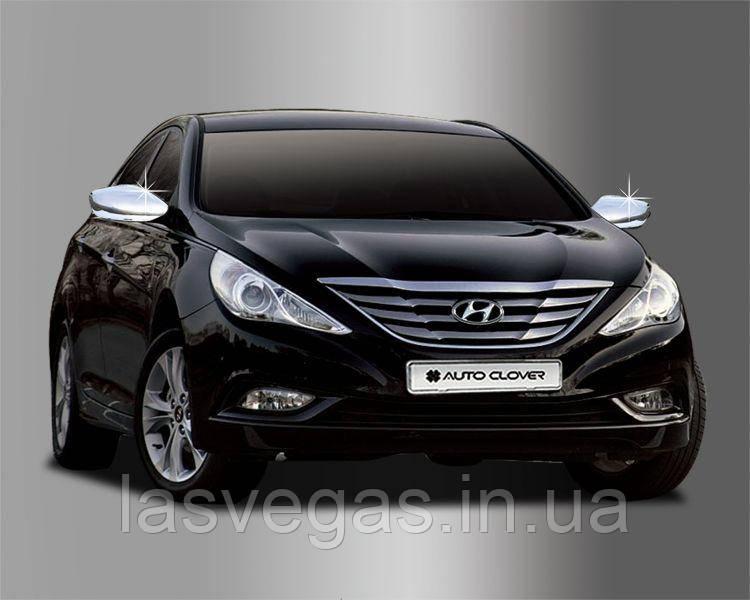 Хром накладки на зеркала Hyundai Sonata YF 2009-2012 B630