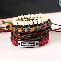 "Браслет ""Believe-2"""