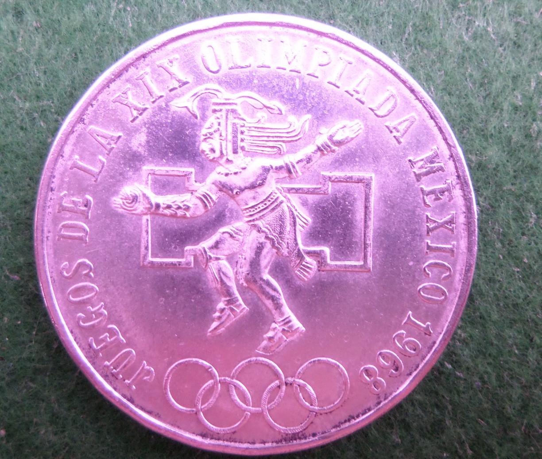 Мексика 25 песо 1968 года, серебро 22.5 грамма Олимпийские игры