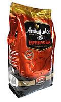 Кофе в зернах Ambassador Espresso Bar 1кг 50/50