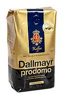 Кофе в зернах Dallmayr Prodomo 500г 100% Arabica