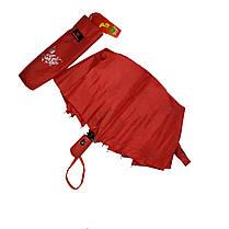 Женский зонтик Bellisimo полуавтомат на 10 спиц Красный (461-6), фото 3