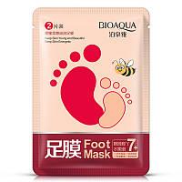 Маска - носочки для ног увлажняющая с медом Bioaqua Foot Mask (1пара/35г)