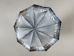 Зонт полуавтомат Calm Rain с изображениями городов сатин Черно-белый (483-2), фото 2