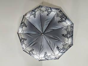 Зонт полуавтомат Calm Rain с изображениями городов сатин Черно-белый (483-4), фото 2