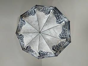 Женский зонт полуавтомат Calm Rain с изображениями городов сатин Черно-белый (483-7), фото 2