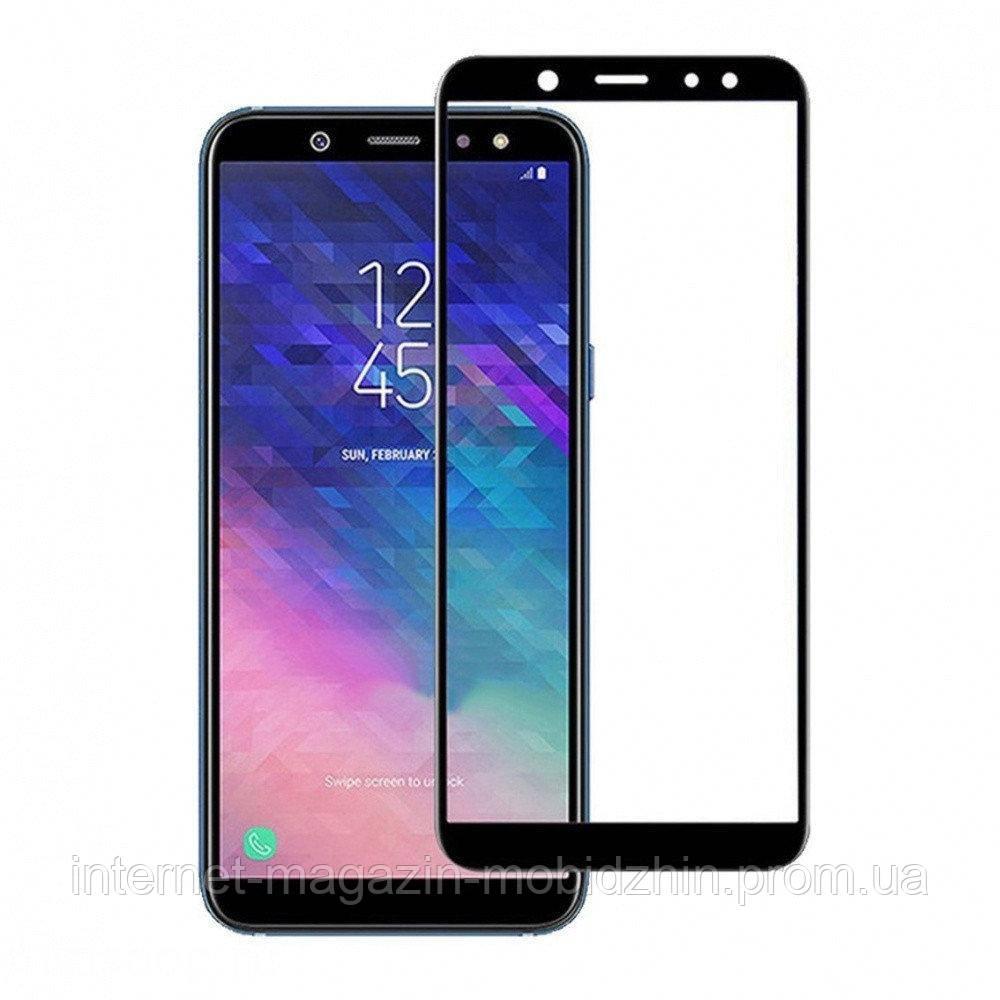 Защитное стекло Samsung A505 A305 A307s 2019 черное 4D ARC Люкс, на весь экран, полная поклейка