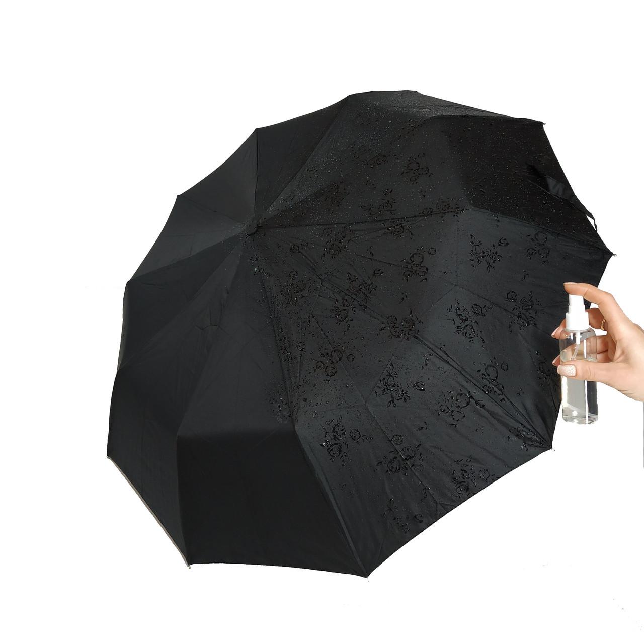 Зонтик полуавтомат Bellisimo Черный (461-4)