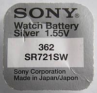Батарейка для часов SONY 362 SR721 Япония