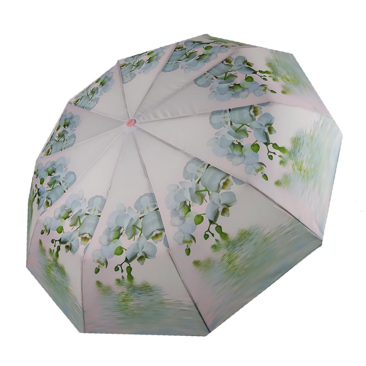 Автоматический зонтик Flagman Lava Бело-голубой (734-3)