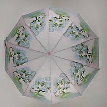 Автоматический зонтик Flagman Lava Бело-голубой (734-3), фото 2