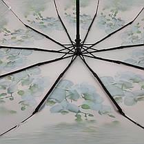 Автоматический зонтик Flagman Lava Бело-голубой (734-3), фото 3