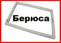 Резина холодильника Берюса 21  272х550
