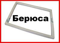 Резина холодильника Берюса  5, 10 1114х553