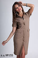Платье ца155, фото 1
