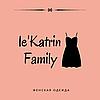 Костюмер Одесса  - Магазин модной женской одежды от производителя Le'Katrin Family