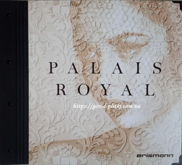 Шпалери Ерісманом - Palais Royal Erismann