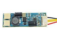 Драйвер LED-подсветки для монитора 10-30v