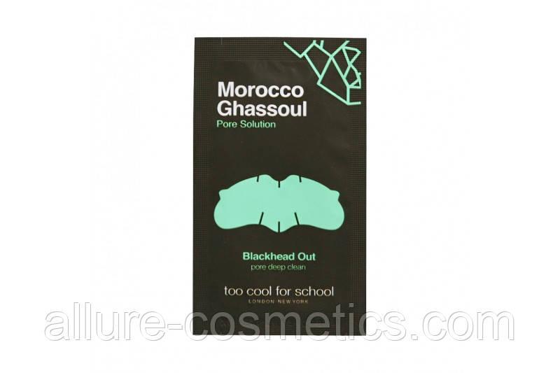 Полоски для очищения пор TOO COOL FOR SCHOOL Morocco Ghassoul Blackhead Out