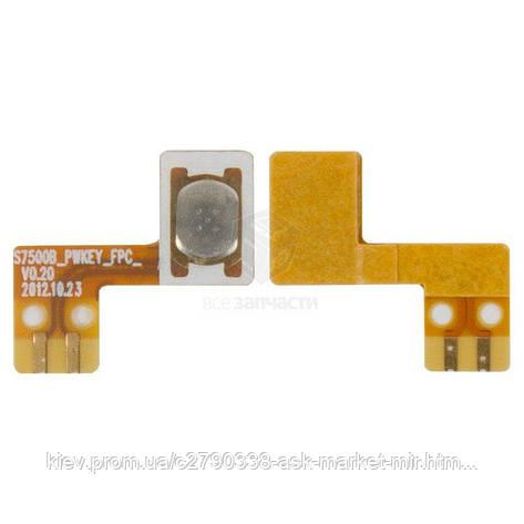 Шлейф для Fly IQ430 Evoke Original Кнопка включения #N801-E83000-000, фото 2