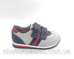 Кожаные ортопедические кроссовки, спортивные туфли, р 25, 26, 30