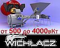 Горелка «Wichlacz PALNIK»   500 - 10000 кВт Универсальная (уголь, пеллеты, биотопливо)