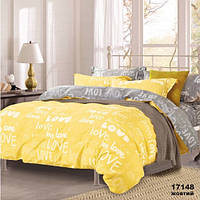 """Полуторный комплект постельного белья """"Love"""" желтый с серым"""