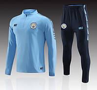 Тренировочный костюм Manchester City синий 2019-2020
