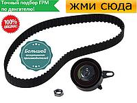 Комплект ГРМ 2.5D A4 B5 / B6 / B7 A6 C5 A8 D2 SKODA SUPERB PASSAT B5 1997-2008 / CONTITECH
