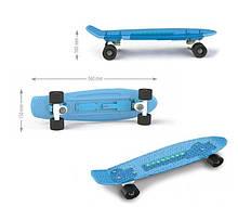 Скейт Пенні Penny Board блакитний Долони