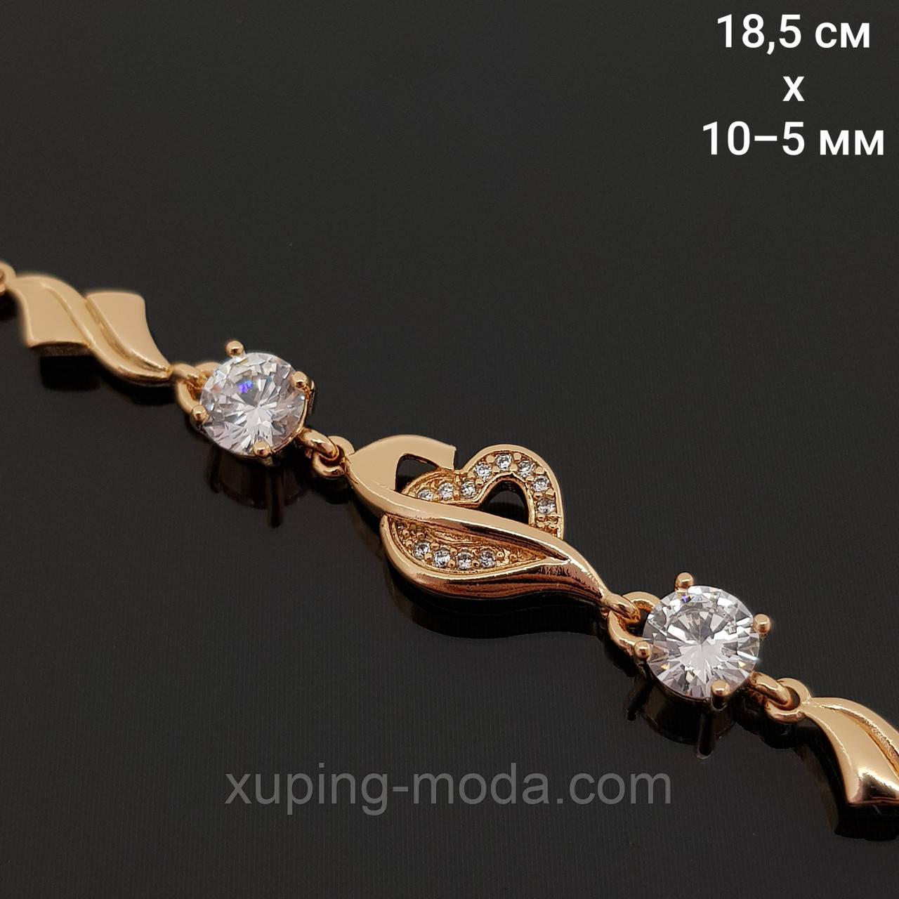 Красивый браслет. Браслет с камнями xp