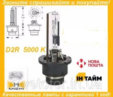 Лампа ксеноновая Michi D2R 5000K