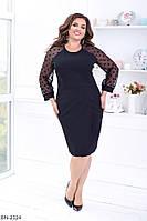 Платье приталенного силуэта в черном цвете и бордо. Размеры 48-50, 52-54, 56-58
