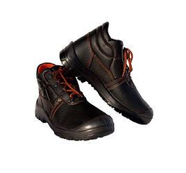 Ботинки демисезонные рабочие без металлического носка «Лидер»