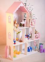 Будинок ляльковий ХІТ рожевий, будинок для ляльок із МДФ