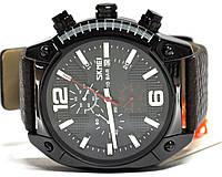 Часы Skmei 9190
