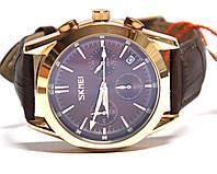 Часы Skmei 9127